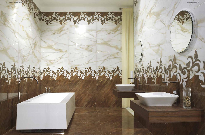 صور ديزاين ديكورسيراميك حمامات رويال سيراميك حمامات الجوهرة