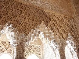 صور النقش المغربي على الجبس
