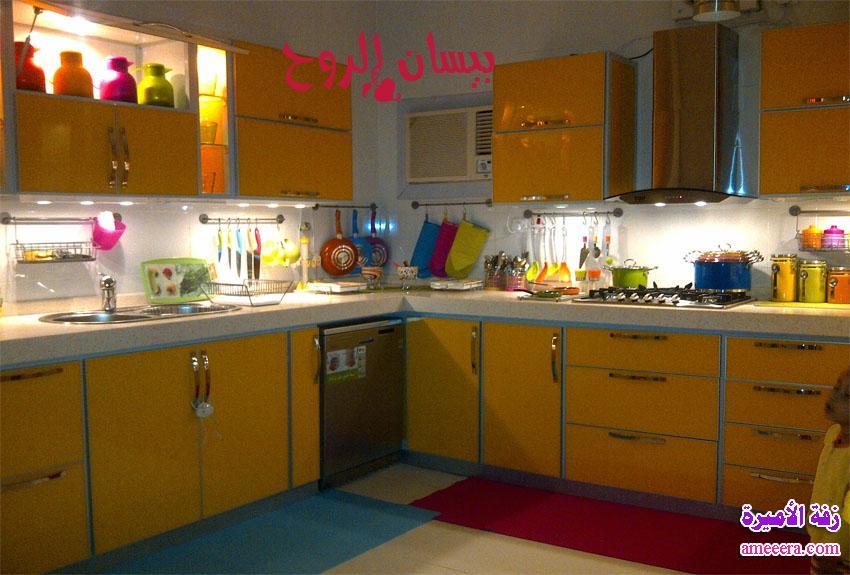 بالصور مطبخ رائع وكلمة رائع قليلة في حقه 35555 6