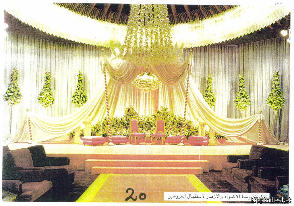 صورة ويدنج احلى كوشات وقاعات لزفاف كل العرايس