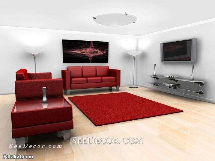 صور اخر تصاميم غرف الجلوس