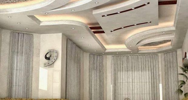تصاميم جبس بورد للاسقف